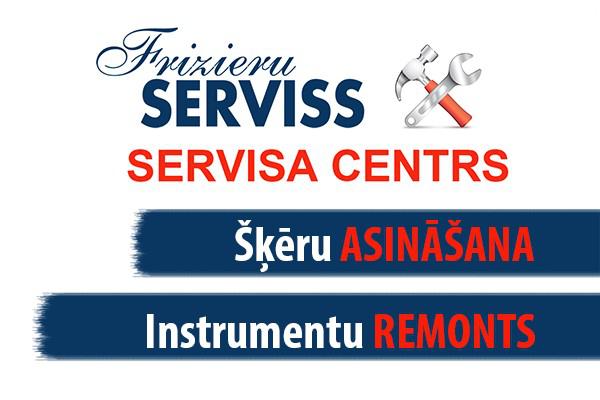 Serviss